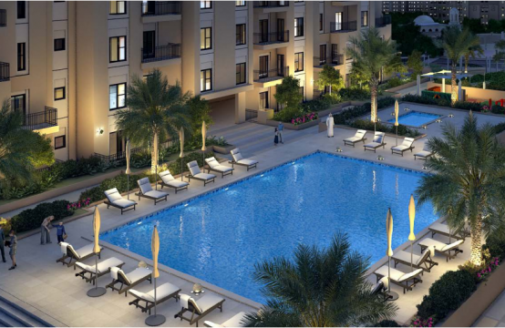 Remraam by Dubai Properties